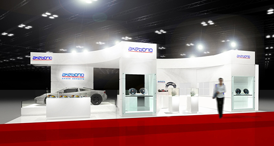 The 44th Tokyo Motor Show - Akebono booth