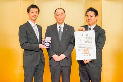 The award ceremony